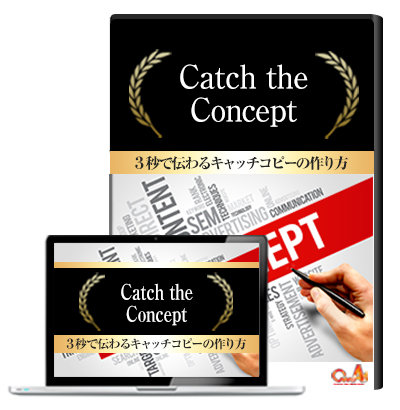 Catch the Concept R